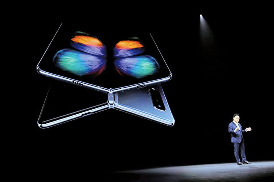 摺疊屏幕手機三星將9月推出