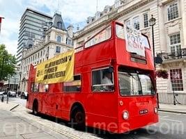 港人倫敦 「 雙層紅巴士快閃 」 譴責元朗襲擊