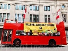 港人倫敦巴士快閃 譴責元朗襲擊