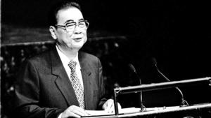 中共「國葬」李鵬 分析稱影射香港局勢