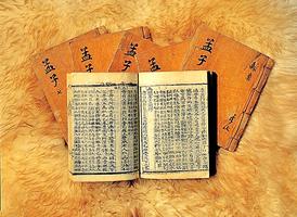 【世說新語】文學篇 2:奴婢皆讀書