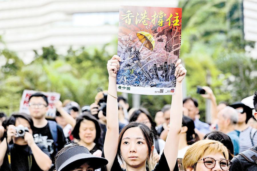 動漫天王反送中系列作品 受遊行人士歡迎