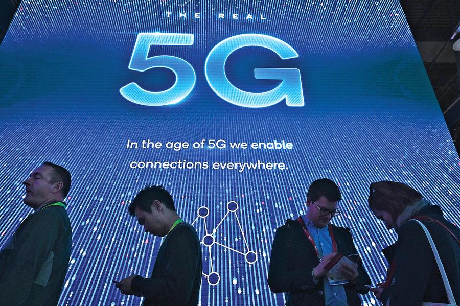5G網絡將問世 如何影響 業界和日常生活