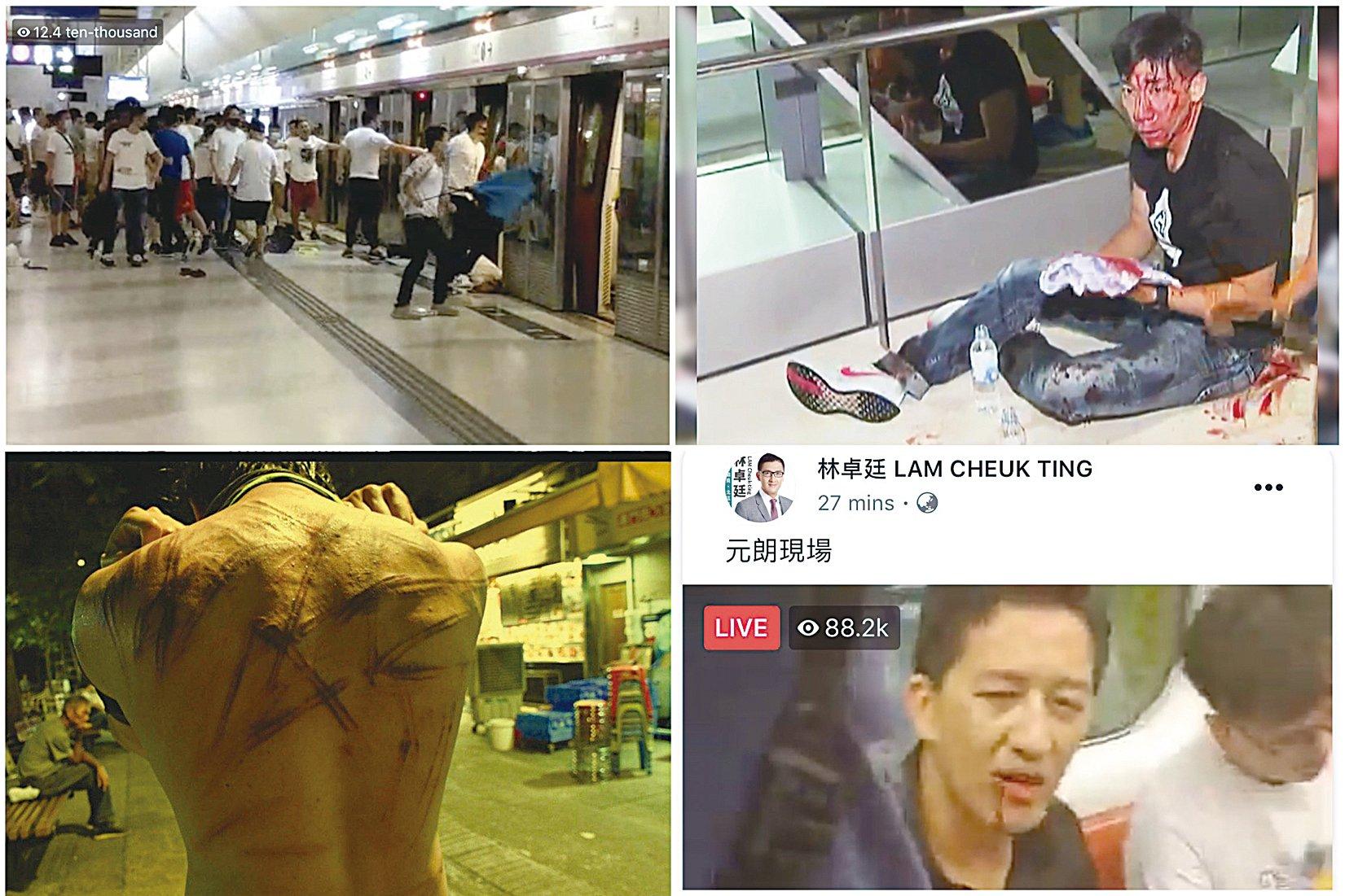 7月21日43萬人反送中大遊行後,中共出動黑社會攻擊示威者。圖為香港白衣暴徒在元朗攻擊示威人士、記者,多人受傷流血。(影片截圖合成)