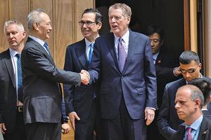 中美貿易談判上海開談 特朗普:美國會贏