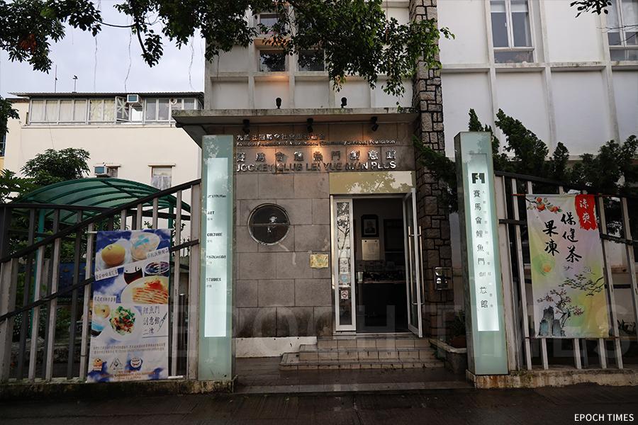 隱藏在海鮮街內的鯉魚門創意館。(陳仲明/大紀元)