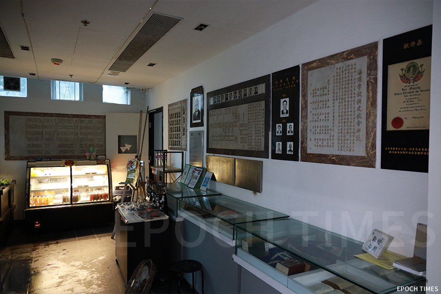 鯉魚門創意館內的海濱學校校史廊。(陳仲明/大紀元)