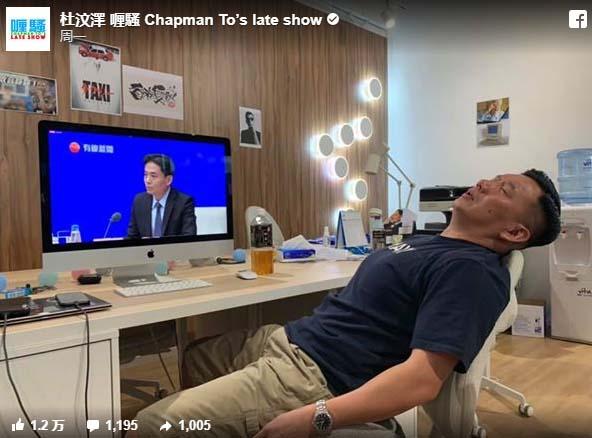 杜汶澤被指已對北京不抱希望。圖為杜汶澤在周一(7月29日)中共港澳辦召開新聞發佈會時睡大覺。(臉書截圖)