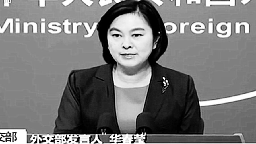 「女袁木」華春瑩激怒美國 美國務院斥其荒謬