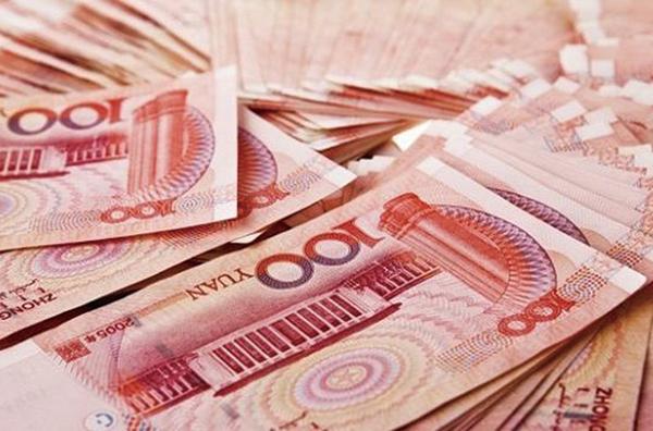 瑞銀分析師指中國中小型銀行面臨2.4萬億資金缺口。(Getty Images)