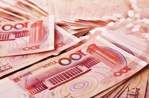 瑞銀分析師:中國銀行面臨2.4萬億資金缺口