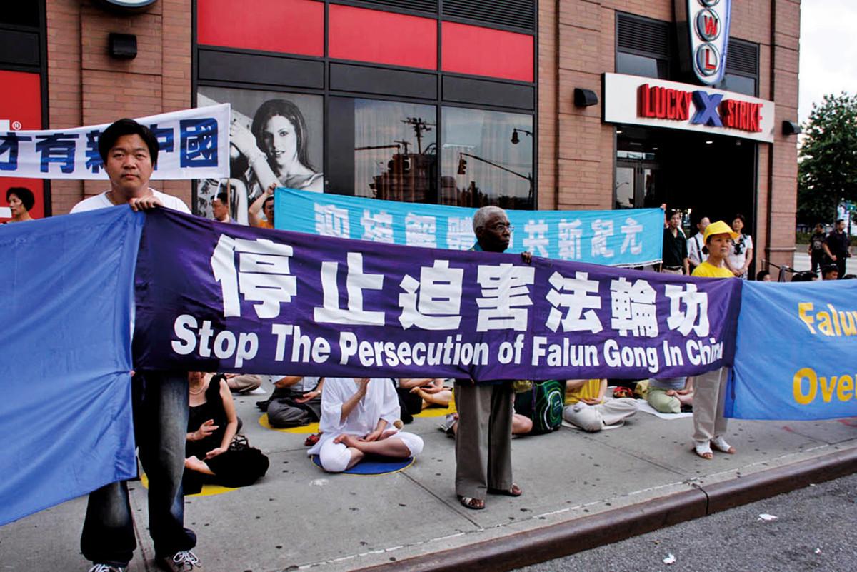 2010年7月20日,法輪功學員在紐約中領館前呼籲制止迫害。(明慧網)