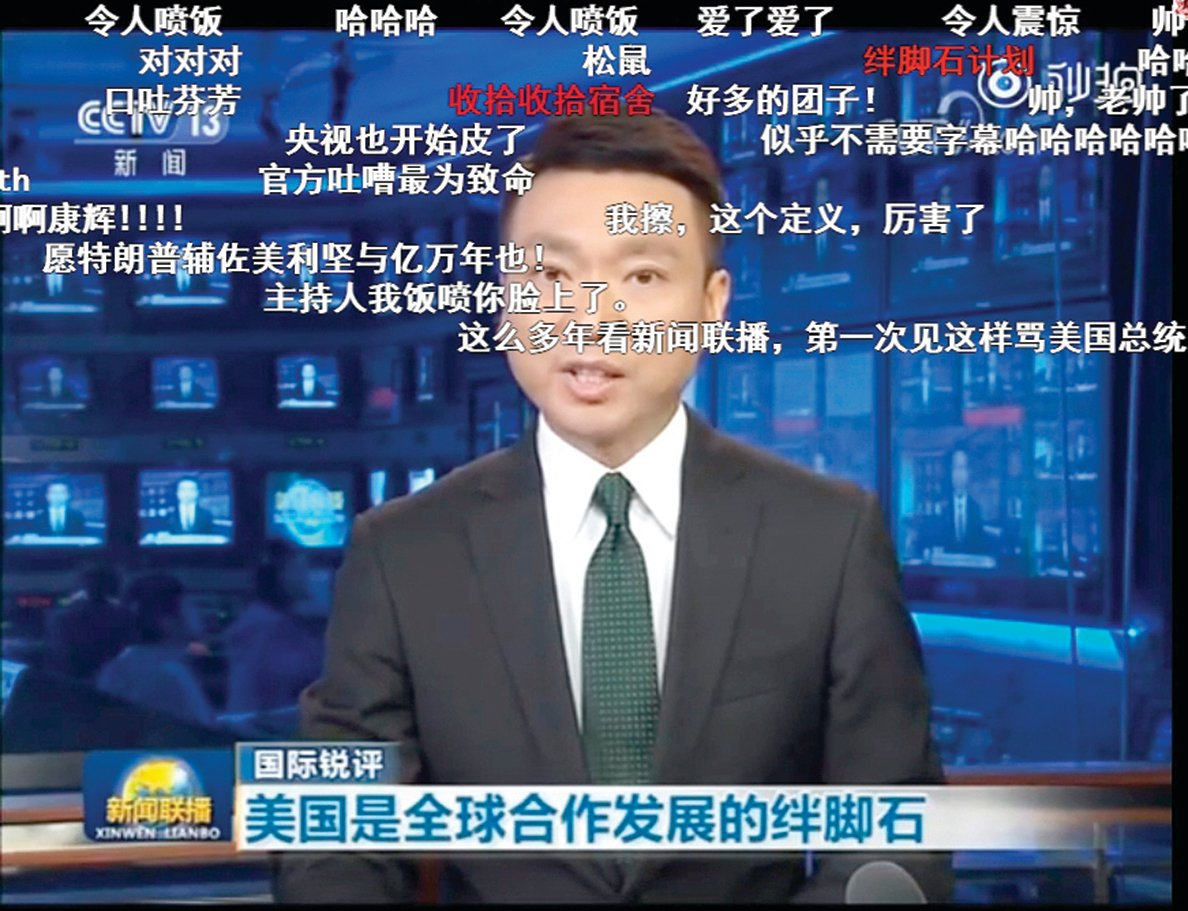 7月26日央視《新聞聯播》康輝播報的「國際銳評」,題目是《美國是全球合作發展的絆腳石》,結果引來網友大量彈幕吐槽。(影片截圖)
