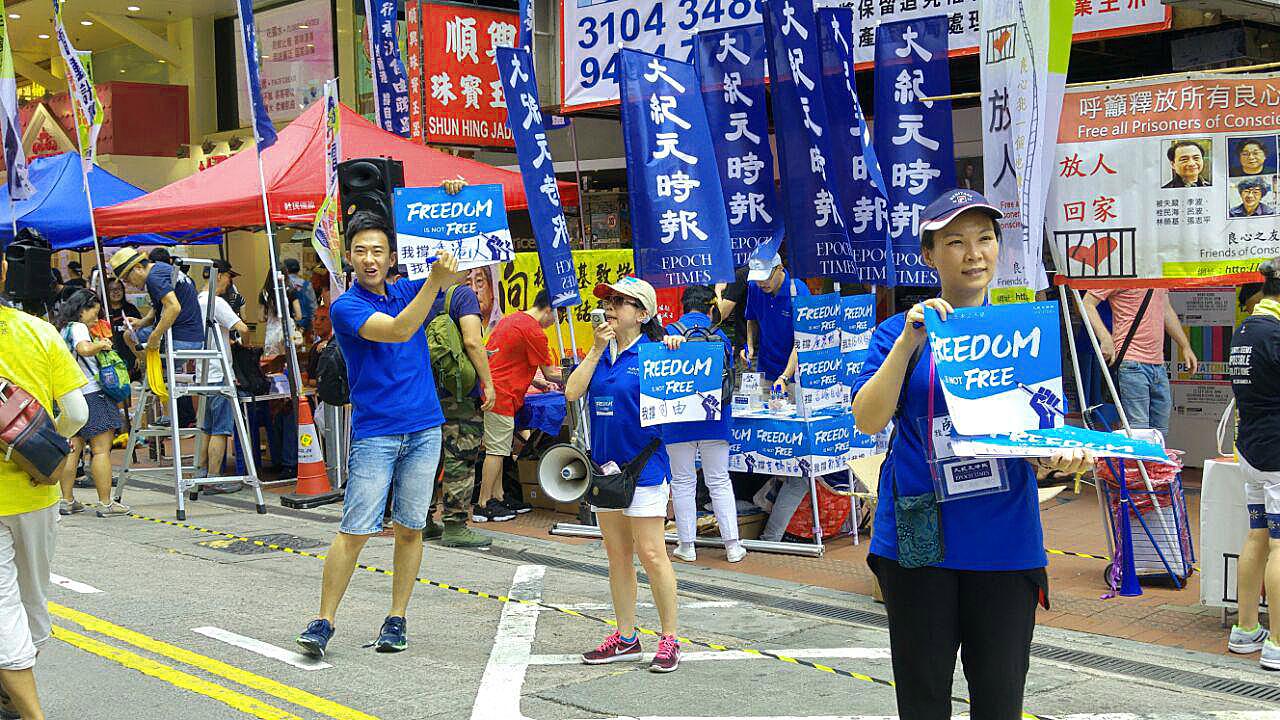 2016年香港七一大遊行,大紀元時報的街站引起市民關注。(大紀元)