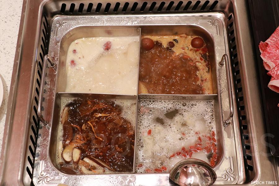 美滋鍋有六種鍋底可供選擇,客人可以隨心選擇不同種類拼合。(趙若水/大紀元)