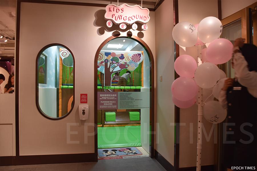 在餐廳入口處的「寶寶樂園」提供給3至7歲的小朋友玩樂的空間。(曾蓮/大紀元)