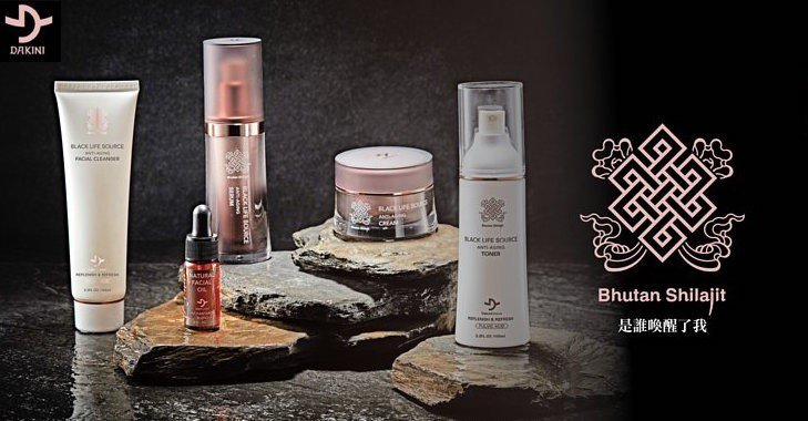含有富里酸的護膚品是日本及歐美頂級富人最愛抗衰老的最愛,特別是天然富里酸含量最多的「喜來芝」,被視為全方位解決肌膚問題的經典聖品。