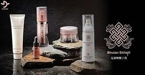 富里酸 — 日本及歐美頂級富人最愛抗衰老聖品