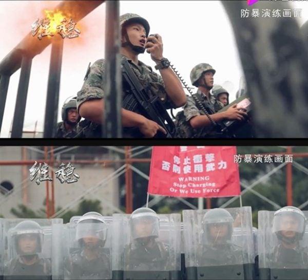 7月31日,中共駐港部隊還發佈宣傳片,展示其武力鎮壓能力。(影片截圖)