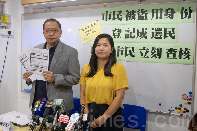 區議員甘乃威(左)表示,7月25日收到上環居民李先生投訴,懷疑資料被盜用,登記作屯門區選民。(蔡雯文/大紀元)