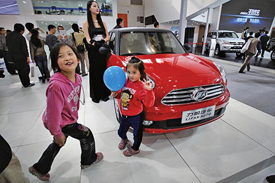 陸一車企被追債十四億 老闆曾是重慶首富