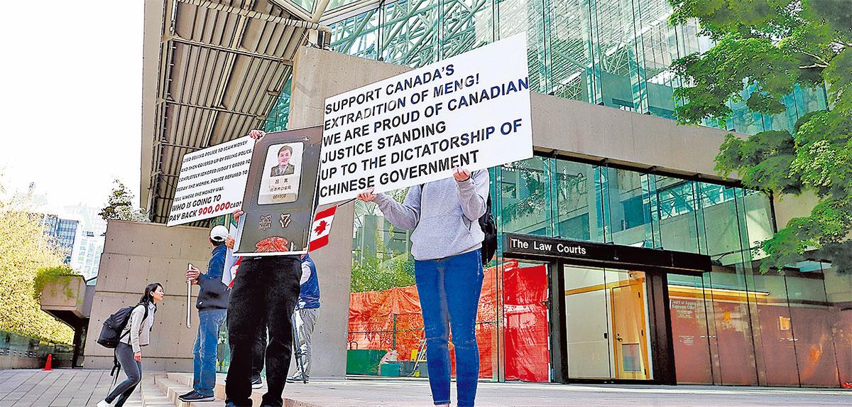 5月8日,民眾在加拿大卑詩省高等法院外表示支持加拿大引渡孟晚舟到美國。(Jeff Vinnick/Getty Images)