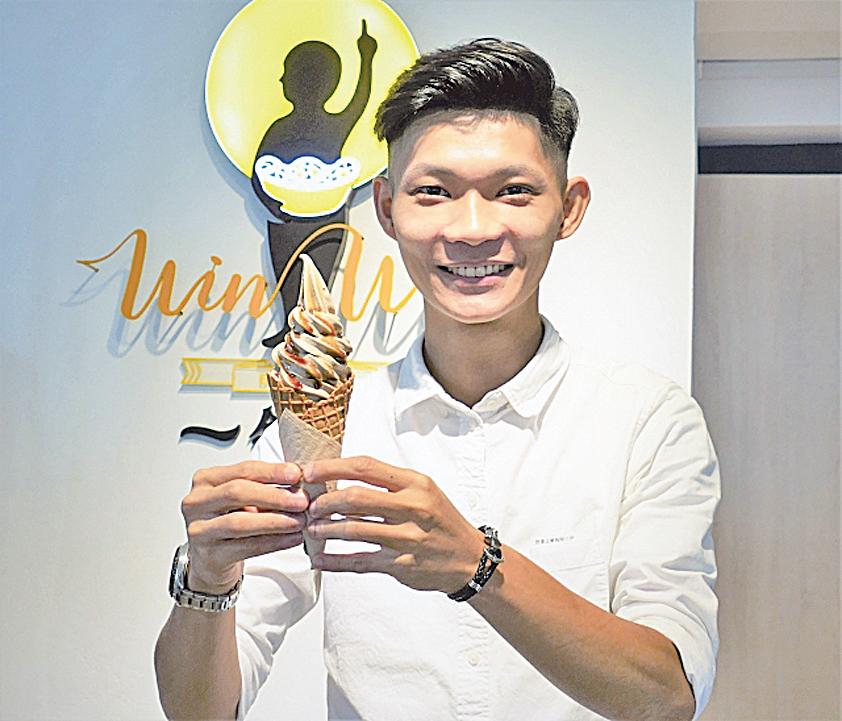 來自嘉義的林修賢研發出霜淇淋、拿鐵仙草等創意涼品。