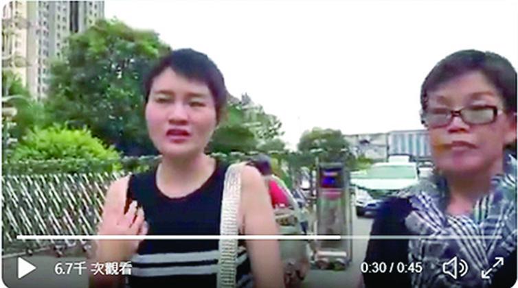 7月30日下午,李文足(左)與709家屬劉二敏(右)在山東臨沂監獄門口。(影片截圖)