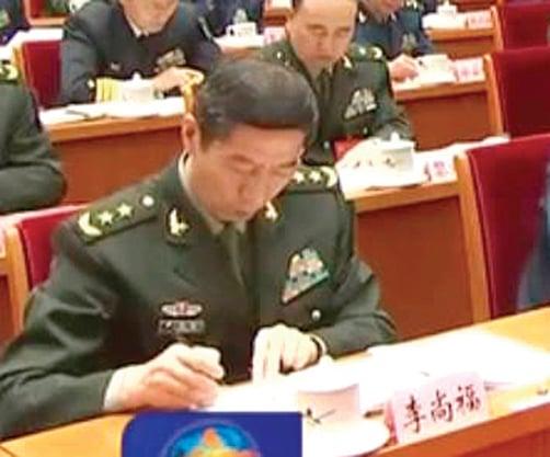 被美國制裁的軍委裝備發展部部長李尚福被晉升為上將。(影片截圖)