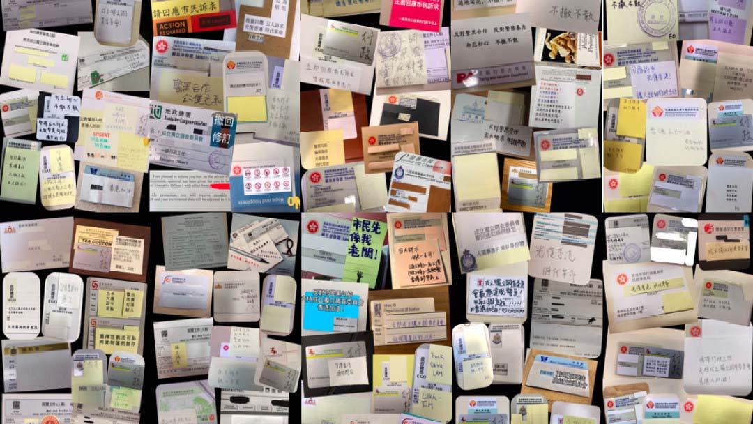 日前,港府1,100餘名公務員聯署響應8月2日晚的集會和5日的罷工。圖為此前港府各部門數百名行政主任上傳遮字證件照,聯署支持港人訴求。(網絡圖片)