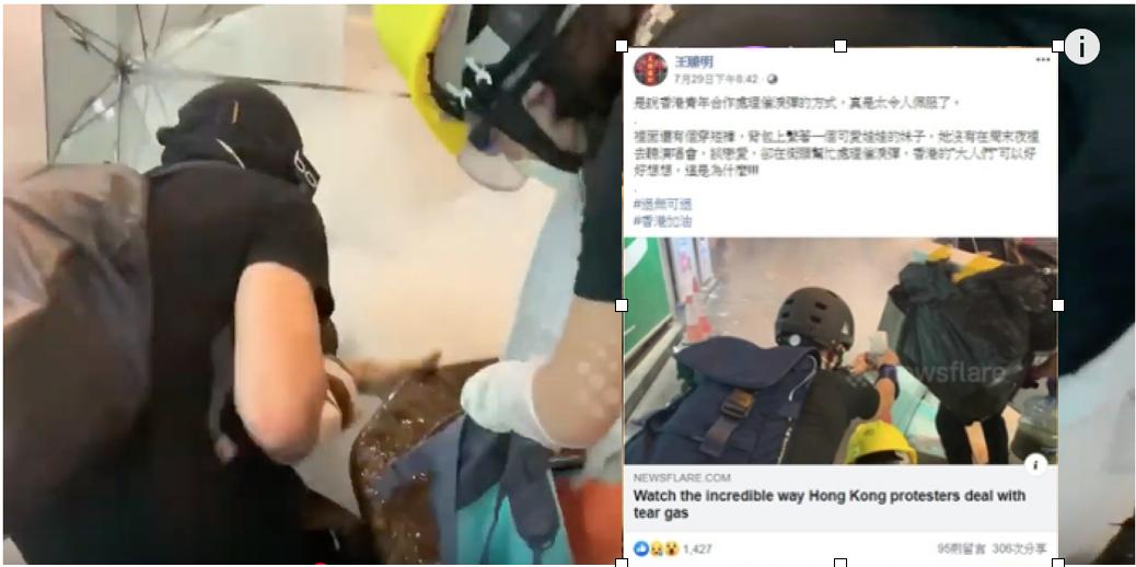 港年輕人10秒快速處理催淚彈 令軍事專家感嘆佩服(網絡截圖)