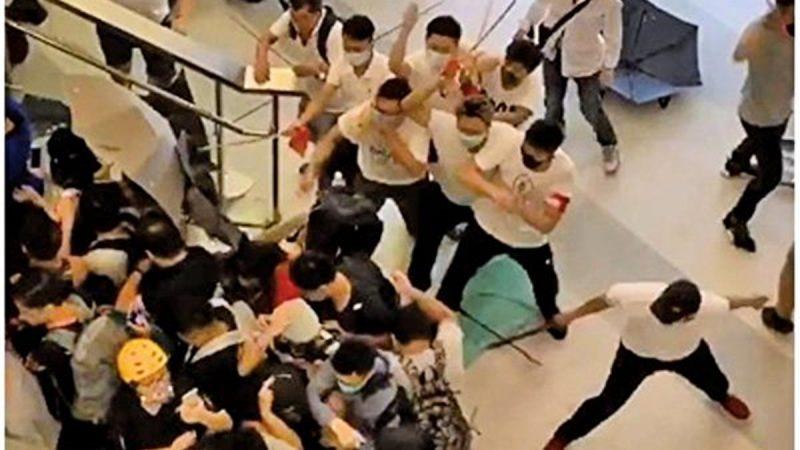 7月21日,元朗數百名身穿白衣的黑幫份子,對民眾進行無差別的暴力襲擊,怵目驚心。(影片截圖)