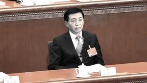 王滬寧煽情鎮壓香港?央視5千字長文藏殺機