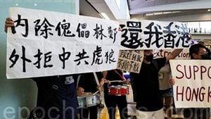 港人怒火轉向中共 逾九成青年「不信中央」