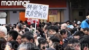 反送中怒火延燒大陸 網民翻牆聲援香港