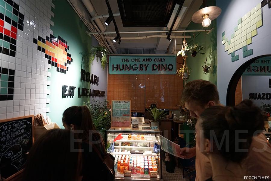 日式輕食小店為食龍(Hungry Dino),主打日式輕食和自選便當,以外賣生意為主。(曾蓮/大紀元)