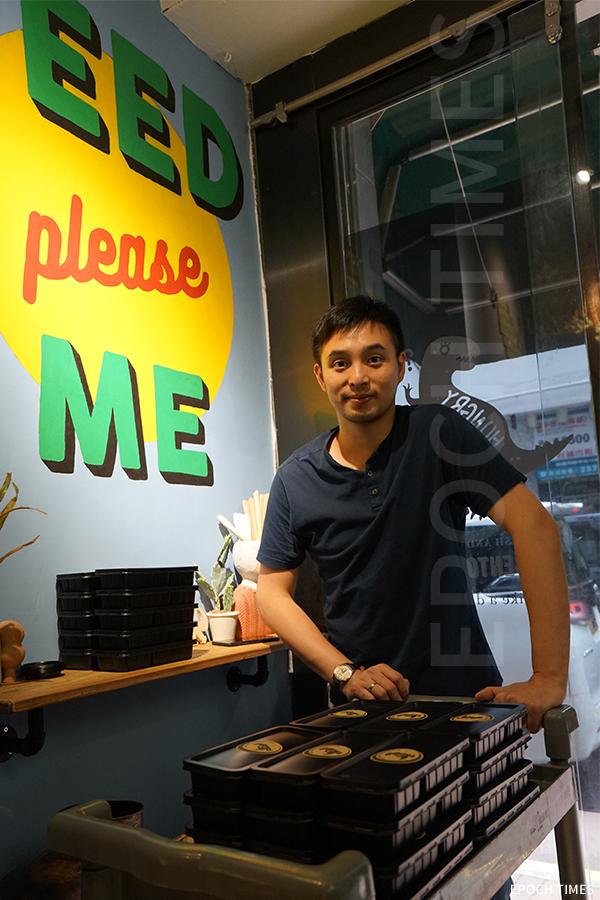 日式輕食小店為食龍負責人羅先生。(曾蓮/大紀元)