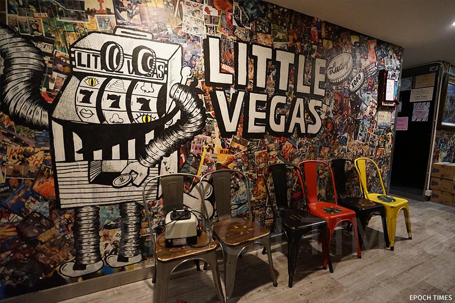 為食龍(Hungry Dino)所屬的餐飲集團,另一間西餐廳Little Vegas。(曾蓮/大紀元)