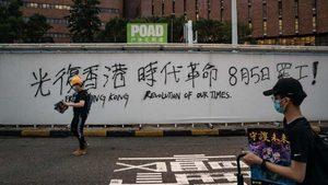 香港多家航空電台支持8.5罷工 銀行施行彈性上班