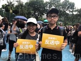 【8.4反送中】中五學生:守護香港 我們會繼續撐下去
