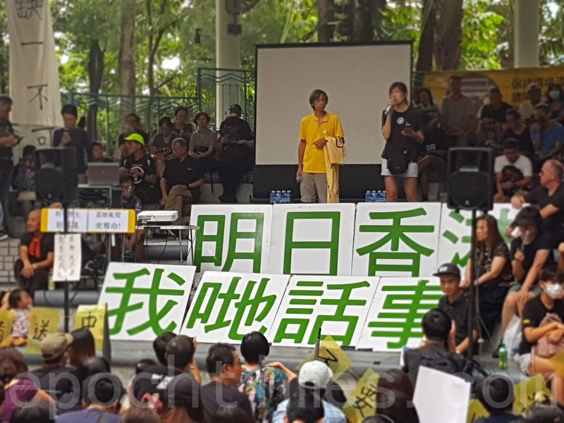 下午5時,港島西將舉行「反送中」集會,表達民間五大訴求。(駱亞/大紀元)