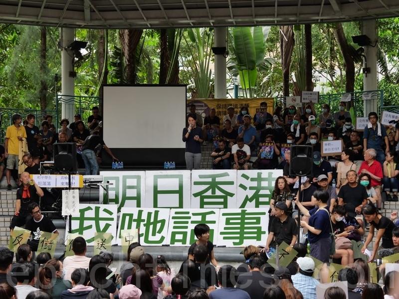 港島西「反送中」集會的講台寫有標語「明日香港 我哋話事」。(龐大衛/大紀元)