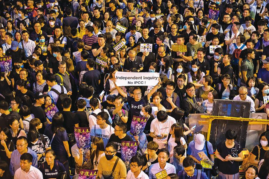 旺角遊行 示威者曾入紅隧