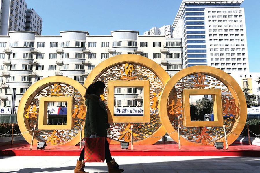 中國各銀行大舉發行永續債