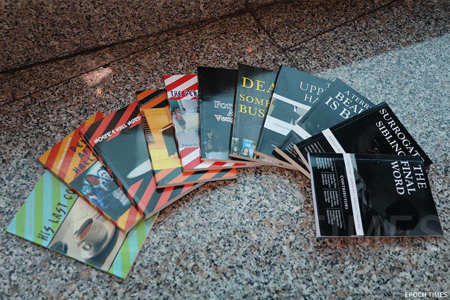 Adrian創作的十一本英文偵探小說。