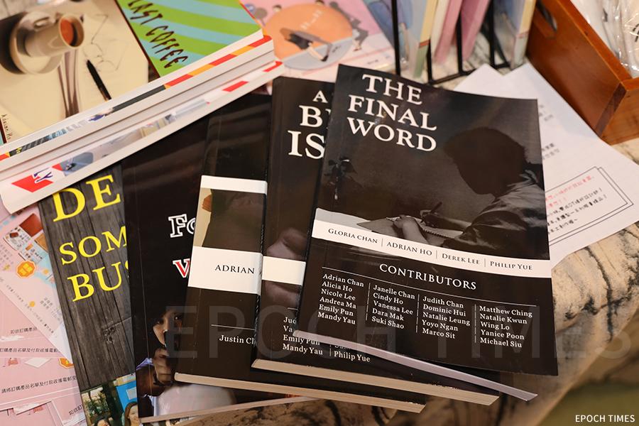 Adrian今年最新出版的小說《The Final World》。(曾蓮/大紀元)