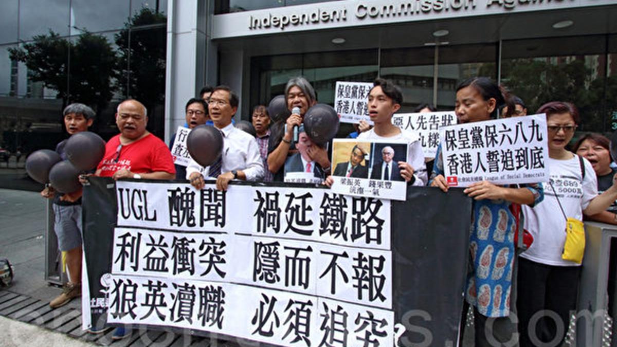 2018年8月30日下午,香港議員郭家麒及梁國雄到廉署,舉報梁振英涉收受澳洲UGL公司5000千萬港元。(蔡雯文/大紀元)