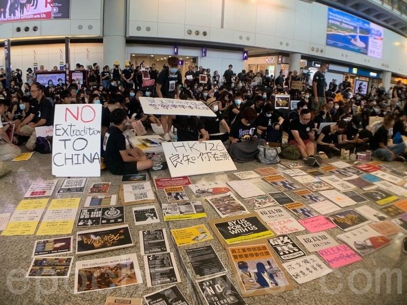【8.5反送中】航空界響應罷工 超過200航班取消