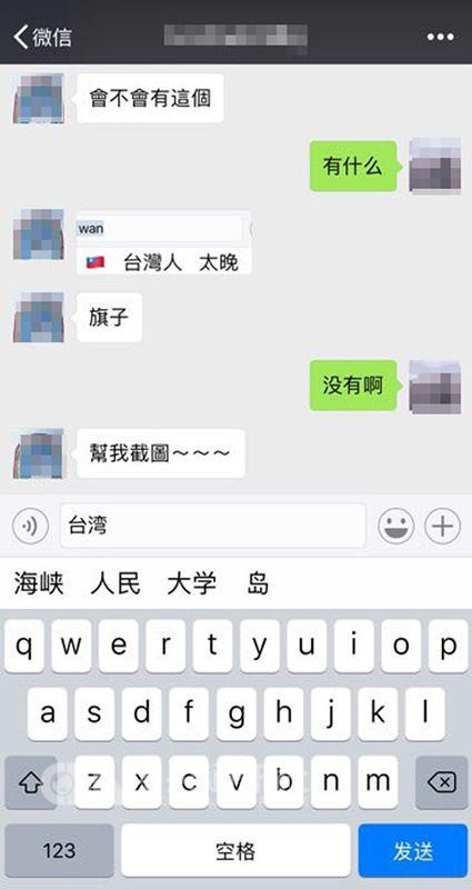 中共審查員:真實信息不適合外面的人知道