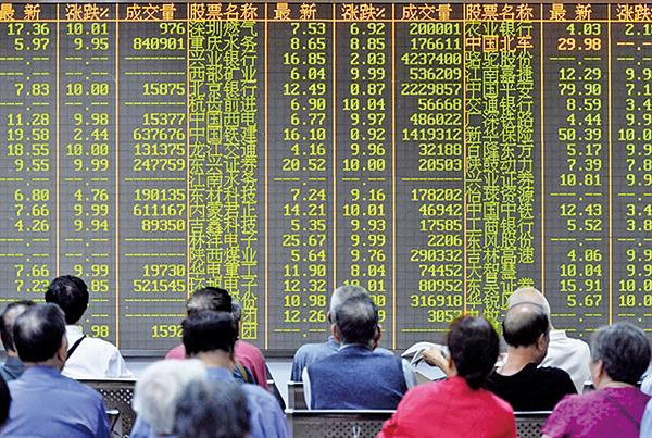 A股三大股指5日均以當天最低點收盤。圖為資料圖。(AFP)
